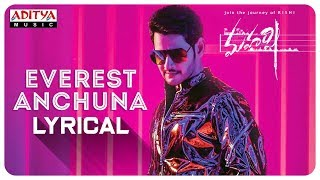 Everest Anchuna Lyrical Maharshi Songs MaheshBabu PoojaHegde VamshiPaidipally