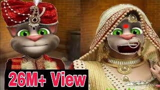 Dulha Dulhan fanny comedy / Shadi fanny comedy Tolking tom