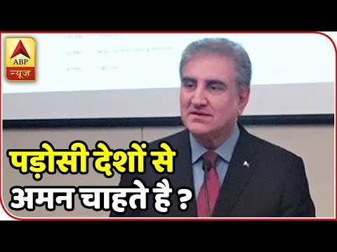 """Top News: Pakistani FM Shah Mehmood Qureshi Says, """"We Want Peace With Our Neighboring Countries""""  """