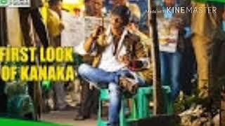 Hoguma Hoguma Longu drive - Duniya Vijay , Kanaka Kannada movie