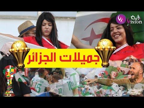 شاهد.. صور حسناء جزائرية تصنع الحدث في كان 2019