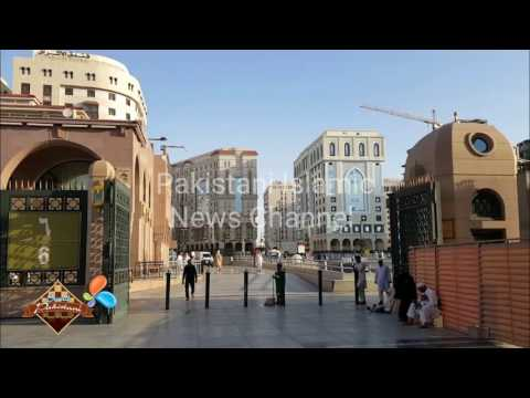 Masjid-e-Nabawi Documentary all Gates of Haram Pak Guide Video! Watch video before Performing Umrah.