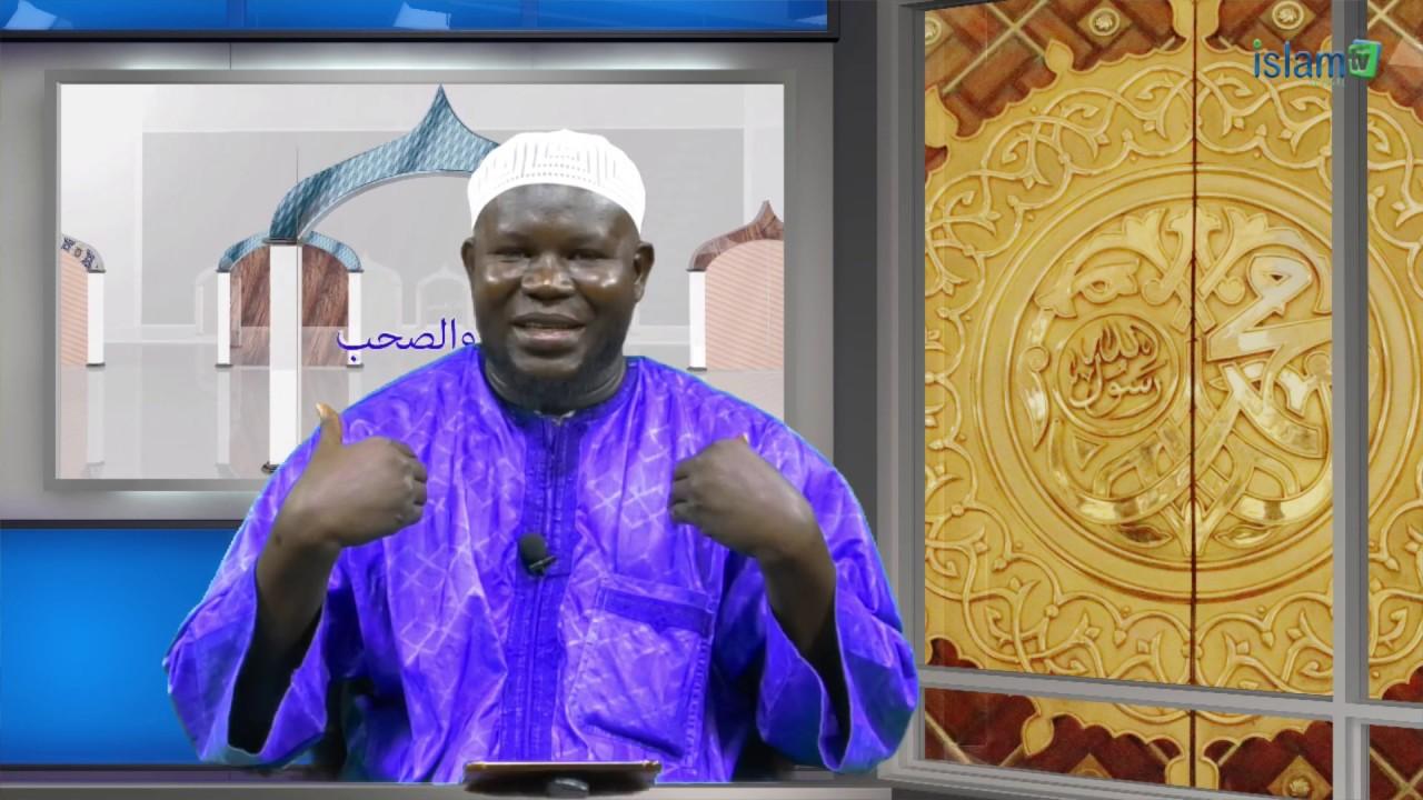 Wa Keur Yoneente bi EP 01 ( الآل والصحب ) Oustaz Abdallah Baba DIENG