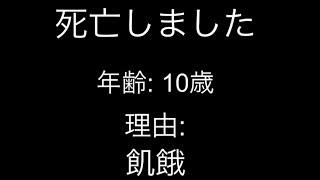 28(ふたば)のone hour one life実況