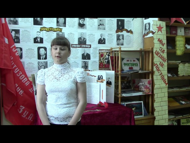Изображение предпросмотра прочтения – ТамараГлебова читает произведение «Дедушкин портрет» ВиктораТимофеевичаТурова