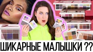 НОВЫЕ ПАЛЕТКИ ТЕНЕИ FENTY BEAUTY Snap Shadows Обзор свотчи сравнение макияж