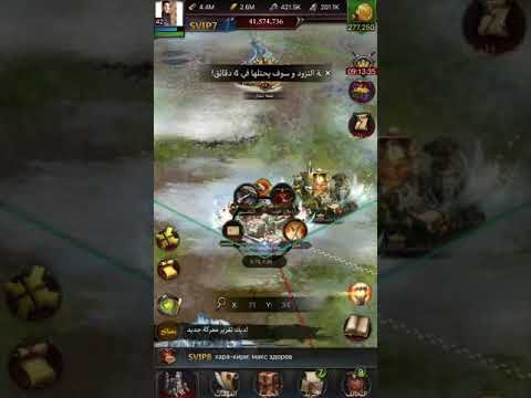 Dragon Camping Part 1 😂 , CLASH OF KINGS