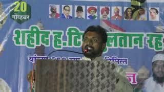 Amol Mitkari Full Speech In Halli