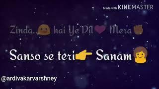 Tere mere pyar nu nazar na lage !whaptsappp lyrics video