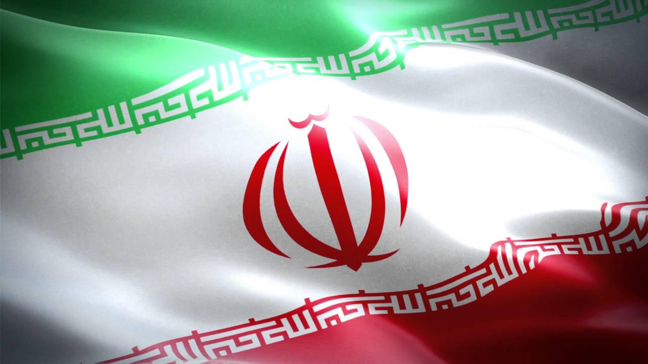 نتيجة بحث الصور عن علم ايران