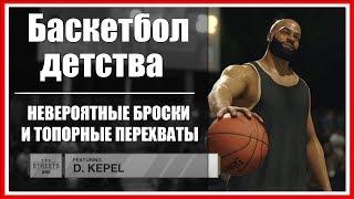 ОДНИ ПРОБЛЕМЫ С FIFA — NBA LIVE 18 | DEMO PS4