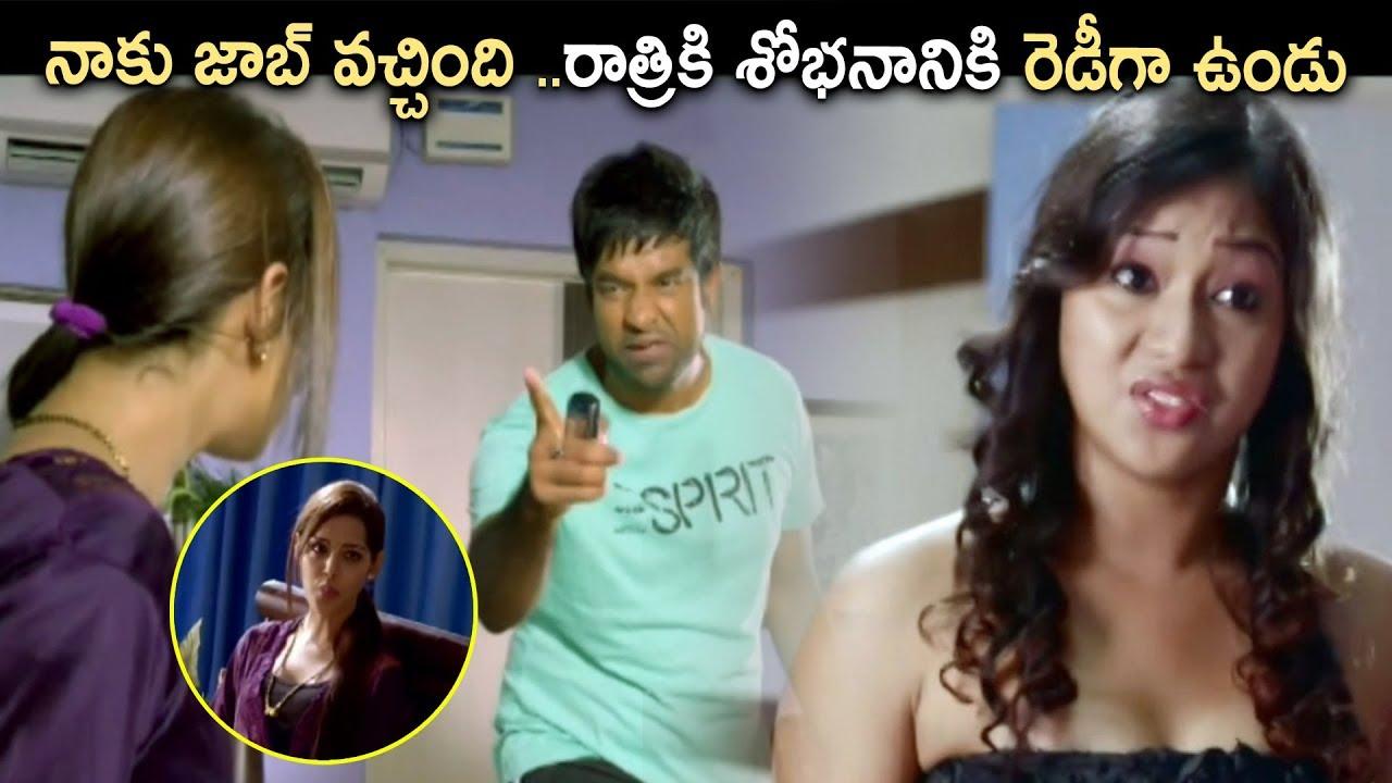 Vennela Kishore Non Stop Outstanding Comedy Scenes | Maa Cinemalu