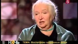 Татьяна Черниговская. Таланты - дар или воспитание?