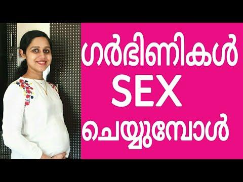 Download #sexinpregnancy#safesex Is Sex During Pregnancy Safe?Doctor Explains/ഗർഭിണികൾ സെക്സ് ചെയ്യാമോ?