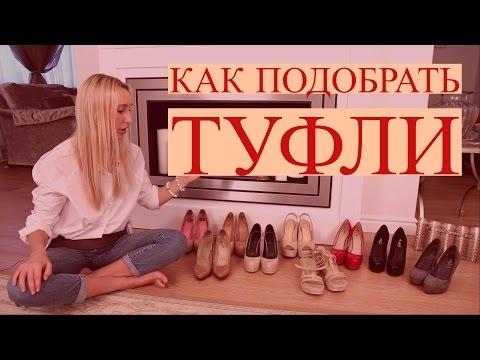 ТОП 10 - Модные ОШИБКИ, о котрых не все знают