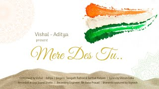 Mere Des Tu (In studio) | Vishal-Aditya | Swagat Rathod | Sarthak Kalyani | Vikram Edke I 2019