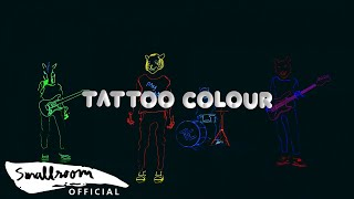 Tattoo Colour - เนรมิตเอง [Official Teaser]