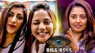 BIGG BOSS 2 : The First Clash between House Mates ? | Yaashika Anand, Mumtaj | Hot News