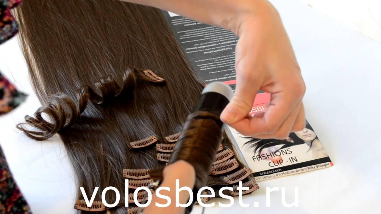 Как завить волосы искусственные