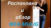 Вешалки, плечики для одежды более 755 предложений о продаже в беларуси и минске. Фото, цены, описания и удобные фильтры подбора. Выбрать и купить вешалки, плечики удобно у нас!