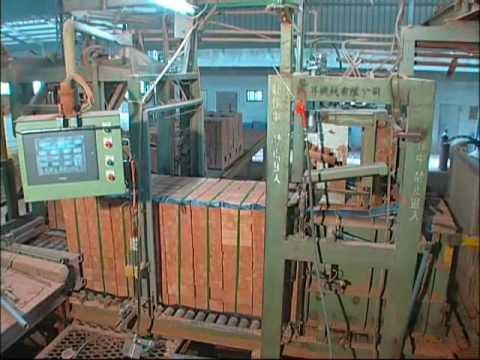 Introductory Film Of Kiln Brick Industrial Machinery