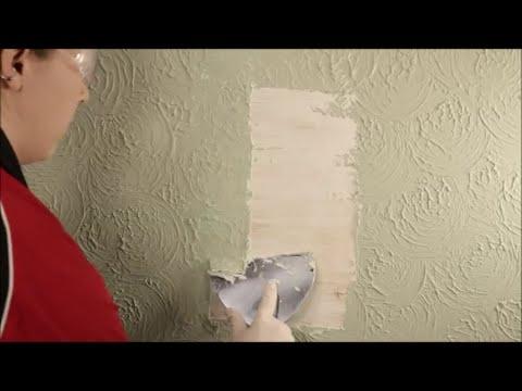 decapage crepis sur mur en platre ecodecap5 doovi. Black Bedroom Furniture Sets. Home Design Ideas