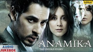 Anamika Full Hindi Songs , Dino Morea, Minisha Lamba, Koena Mitra , Audio Jukebox