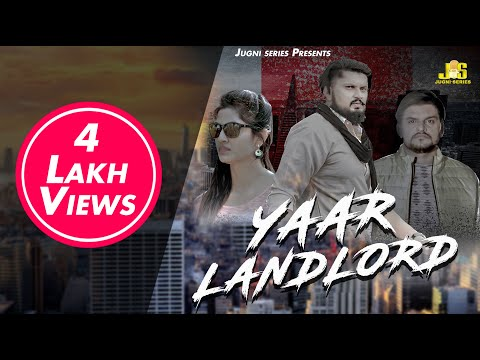 Latest New Haryanvi Song 2018 | YAAR LANDLORD ( Full Song ) Anoop Lather | Best Haryanvi Song