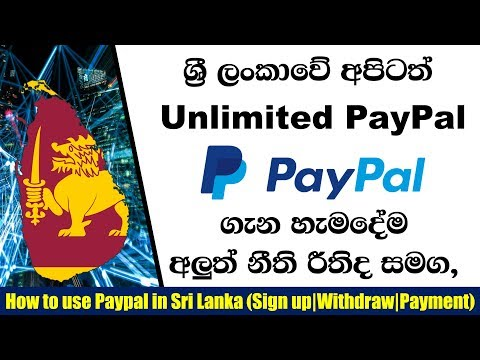 How To Use PayPal In Sri Lanka 2019 (sign Up | Payment | Withdraw)