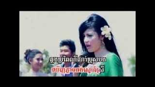 Khmer New Year Song - Sne Kromom Prek Tmei