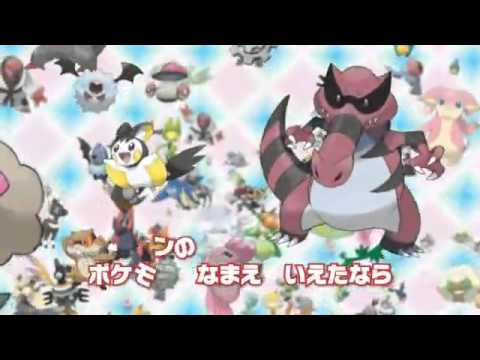 Pokemon Ierukana BW Full With Lyrics+subs