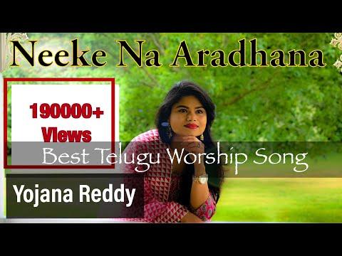 Neeke Naa Aradhana (Njavoice) Cover- Yojana Reddy