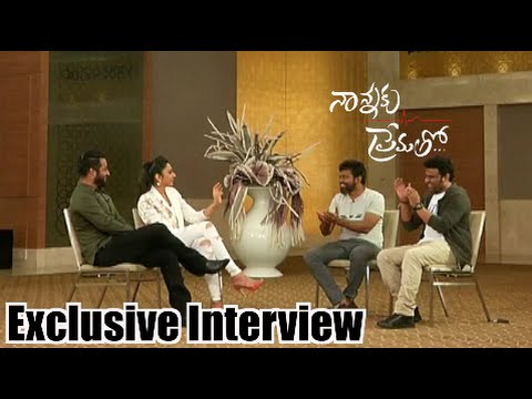 Nannaku Prematho Movie Team Interview || Jr NTR, Rakul Preet, Sukumar, Devi Sri Prasad