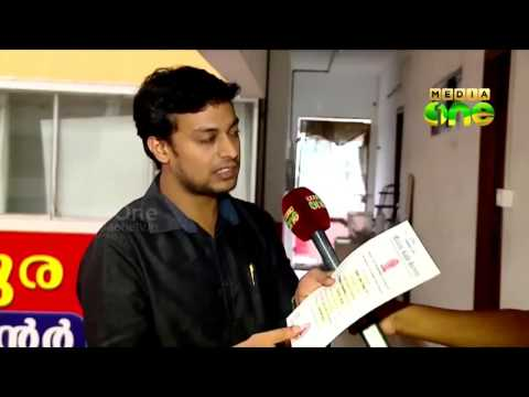 Complaint Against Original Course Certificate Distributed By M G University