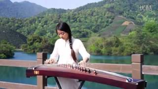 Musik tradisional china - Stafaband