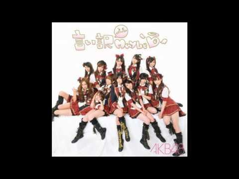 AKB48 - Iiwake Maybe (MALE version)