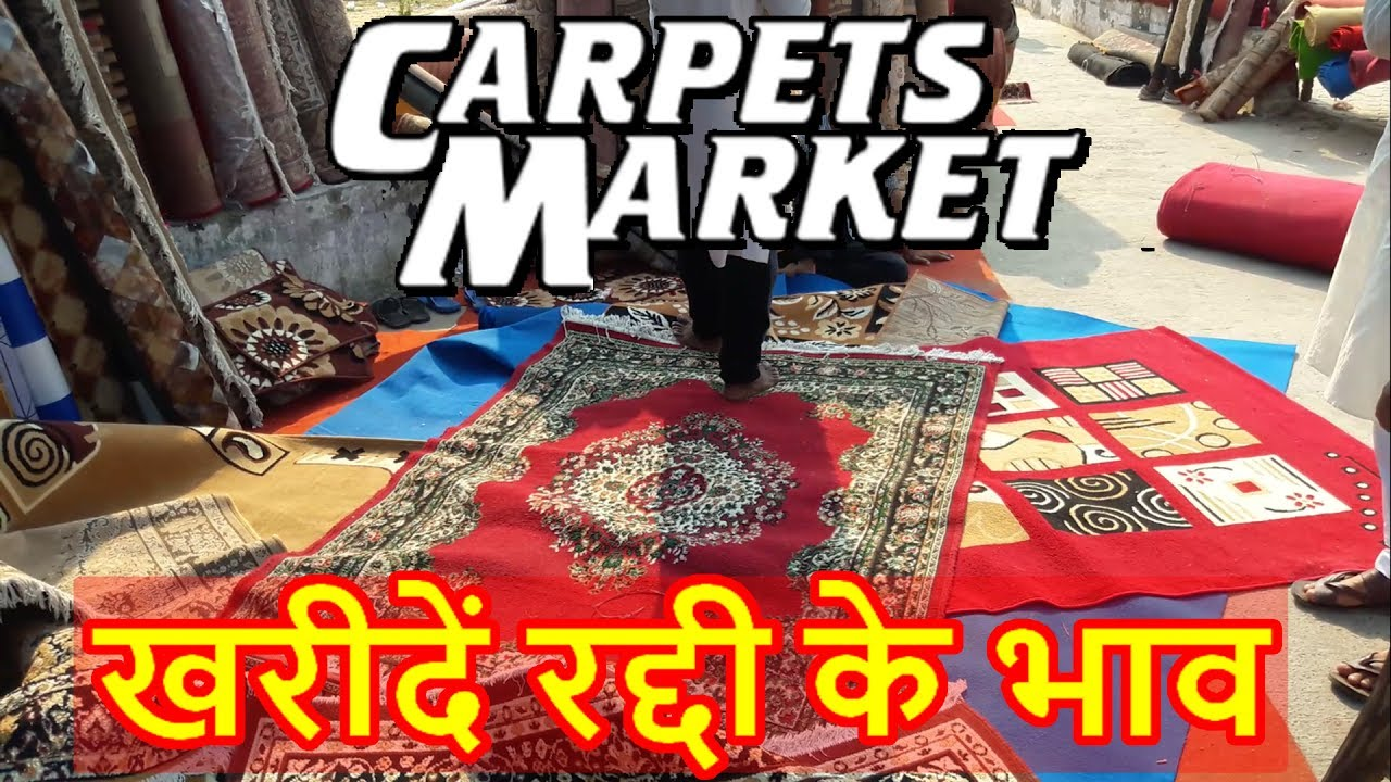 Carpet Wholesale Retail Market | Cheapest Carpet Market | इससे सस्ता कही नहीं | Chor Bazar Delhi.