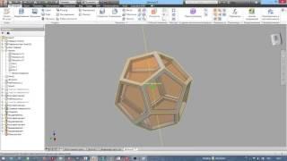 """Урок 12А:   Додекаэдр-матрешка  (видеокурс """"Autodesk Inventor для детей"""")"""