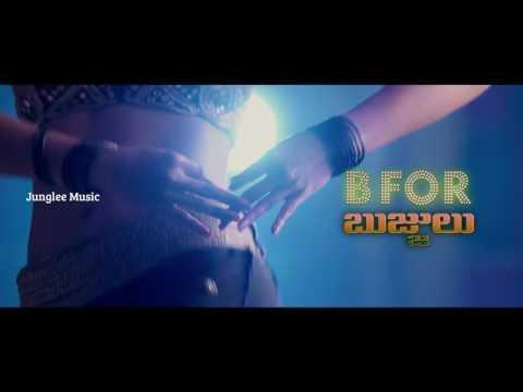 A For Apple Video Teaser - Jaya Janaki Naayaka