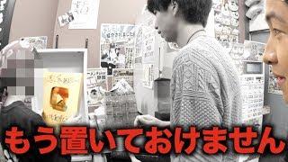 【悲報】金の再生ボタンが異常な事態に thumbnail