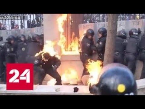 Майдан. 1000 дней