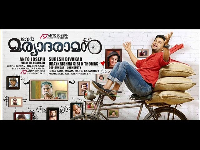 'Ivan Maryadaraman' Review | Hot Malayalam News