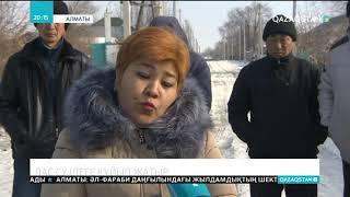 Алматы облысындағы Жүнісбай ауылының жұрты Ұлттық арнадан араша сұрады