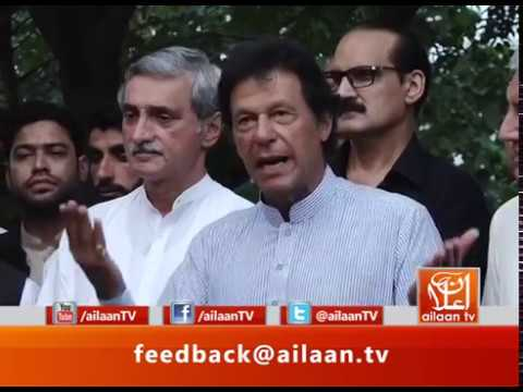 Imran Khan Press Conference 23 August 2017 @PTIofficial