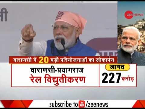 PM Narendra Modi addresses a rally in Varanasi