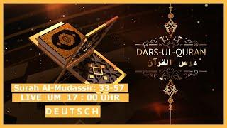Dars-ul-Quran - Live | Deutsch - 02.03.2021