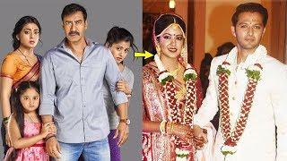Ajay Devgn's Onscreen Daughter Ishita Dutta  Wedding With Vatsal Seth