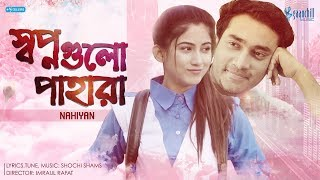 Shopnogulo Pahara | Nahiyan | Safa Kabir | Jovan | OST