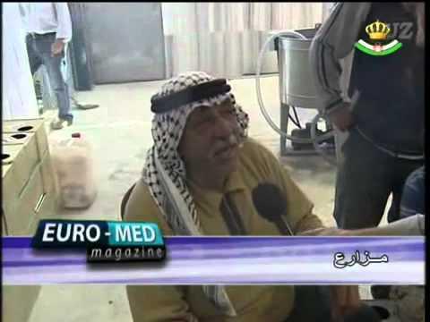 Euromed News Magazine - Charaka Wa Tawassol 6 -- EU funds olive press in Jordan