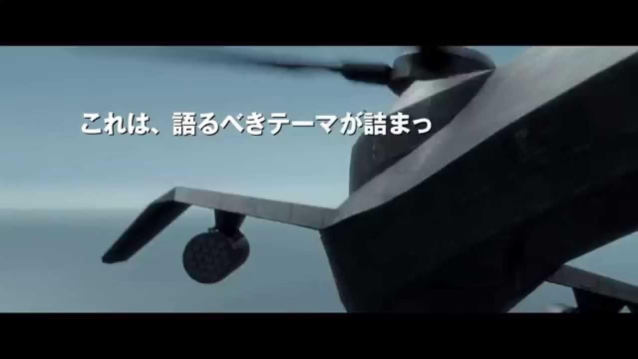 The Next Generation Patlabor: Tokyo War (2015)
